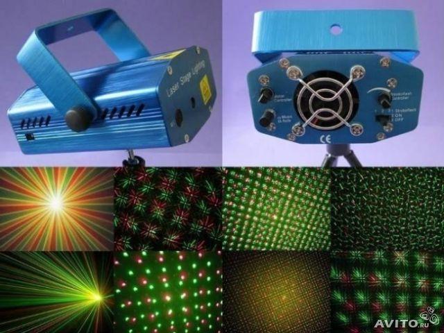 Лазерные установки для дискотек
